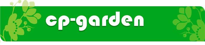 cp-garden Logo